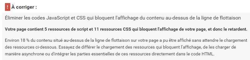 Javascript CSS Google PageSpeed